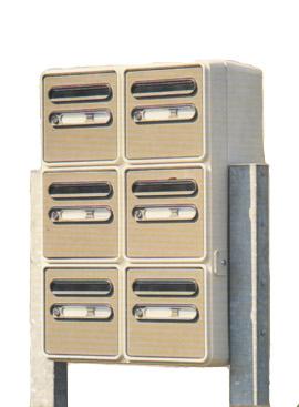 boite au lettre collective r sine boites aux lettre. Black Bedroom Furniture Sets. Home Design Ideas
